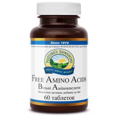 Свободные аминокислоты | Free Amino Acids