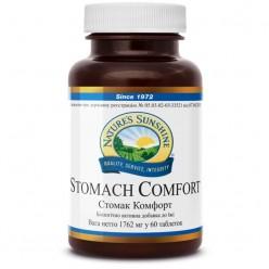 Стомак Комфорт | Stomach Comfort
