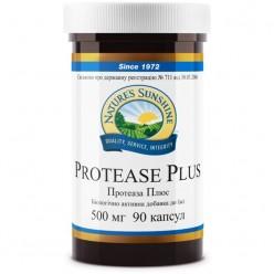 Протеаза Плюс | Protease Plus