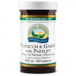 Перец  Чеснок  Петрушка | Capsicum & Garlic with Parsley