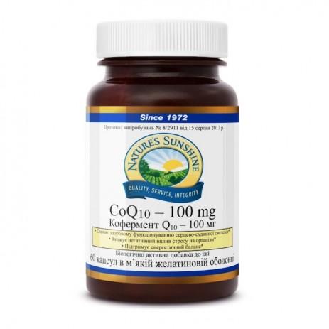 Кофермент Q10 - 100 мг | CoQ10 - 100 mg