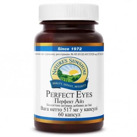 Перфект Айз НСП| Perfect Eyes NSP