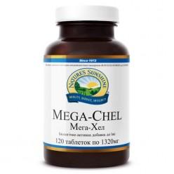 Мега - Хел | Mega - Chel